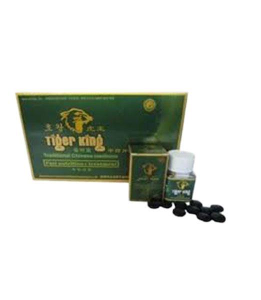 Tigar-king-02